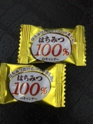 はちみつキャンデー.JPG