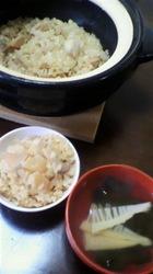 タケノコご飯と若竹汁.jpg