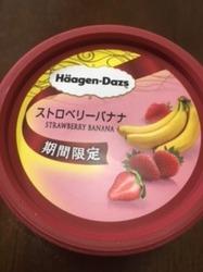 ハーゲンダッツストロベリー&バナナ.JPG