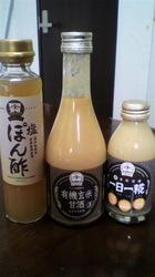 ヤマト醤油味噌.jpg