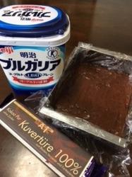 乳酸菌チョコ.JPG
