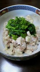 京芋と蓮根のサラダ.jpg