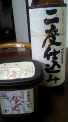 味噌と醤油.jpg