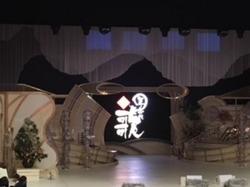 日本の歌.JPG