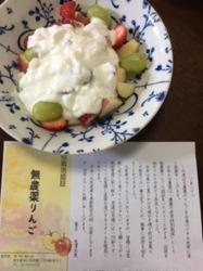 無農薬リンゴ.JPG