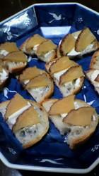 燻りがっことクリームチーズのカナッペ.jpg
