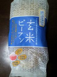 玄米ビーフン.jpg