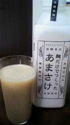 甘酒入りバナナジュース.jpg