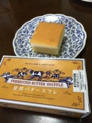 発酵バタースフレ.JPG