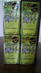 豆乳入り青汁.jpg