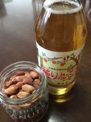 酢ピーナッツ.JPG