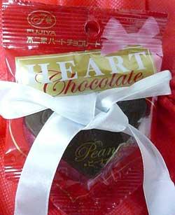 日本初!柏のオーガニック女性専用岩盤浴StoneSpa  GAIAからバレンタイン企画のチョコレート!