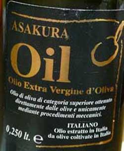自然栽培のオリーブオイル『アサクラオイル』stone spa GAIA から