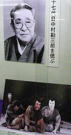 第十七代目中村勘三郎さんです。gaiaブログより