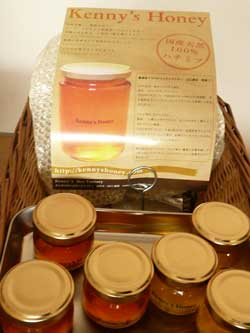 柏産の100% Organic HONEY by Stone Spa GAIA