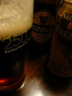 ガイアオススメのビールカクテル by Stone Spa GAIA