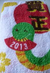 柏の女性専用岩盤浴ストーンスパ・ガイアの新年企画干支タオル