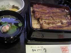 鰻 やしま (画像は上の鰻重です。) by Stone Spa GAIA